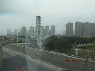 江南周遊(37)中国の発展。