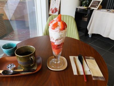 石川県金沢市◆和カフェ『Cafe甘』by 越山甘清堂 2020/01/19