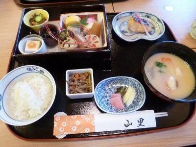 年末年始神戸5連泊+1 ホテルオークラ神戸