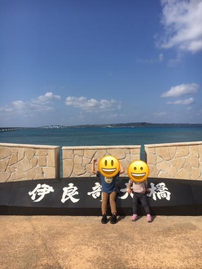 2歳&5歳子連れ宮古島旅行記(1日目)