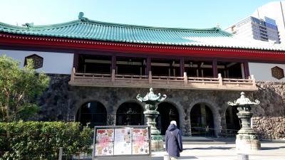 大倉集古館へ行ってきました。