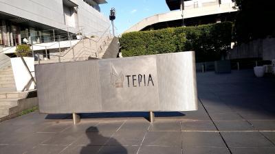 TEPIA先端技術館へ行ってきました。
