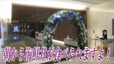 ヒルトン小田原リゾート&スパ 朝から海鮮丼が食べられますよ