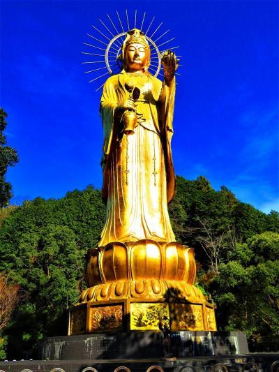 2020 新年帰省-2:高さ33m純金大観音像がある寶珠山大観音寺でご利益巡り