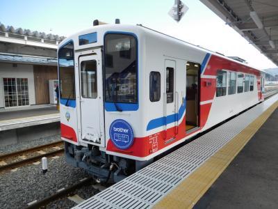 2020.1三陸鉄道応援の旅