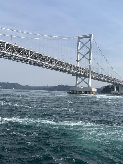 初めての四国1泊2日ドライブ旅[徳島・鳴門の渦潮]