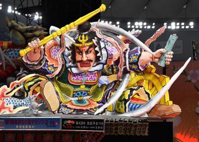 とげ抜いて 祭りで浮かれて 初詣 《 東京都・巣鴨・東京ドーム他 》
