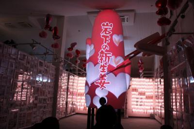 新生姜愛に溢れてる新生姜ミュージアム再訪