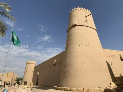 サウジアラビアの旅3・リヤド観光~サウディアでハイルへ