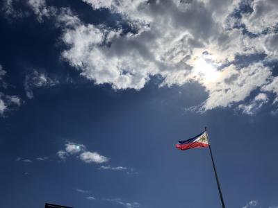 フィリピンの歴史を知る時間