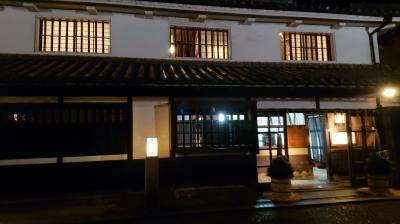 1泊2日で、大塚美術館・大原美術館 だけの美術館三昧の旅。 そして、旅館くらしき で、まったり♪その2
