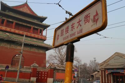 北京にハマった女子大生の一人旅#3
