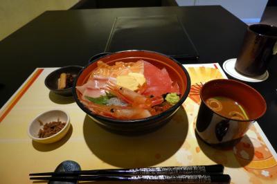 02.年末年始のザ浜名湖2泊 メンバーズサロンでチェックイン 日本料理 遠州灘の昼食
