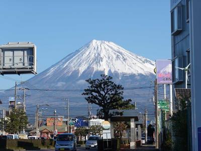 散歩 =青空の下・富士山見ながら…= 2020.01.06