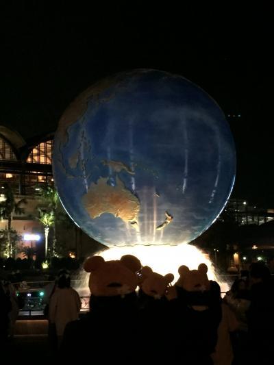 東京ディズニーシー!~イマジネーションな1日~