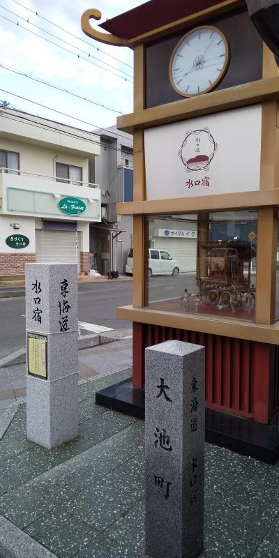 22_旧東海道五十三次歩き旅 水口宿 ~手原駅(11/26 19.8km)