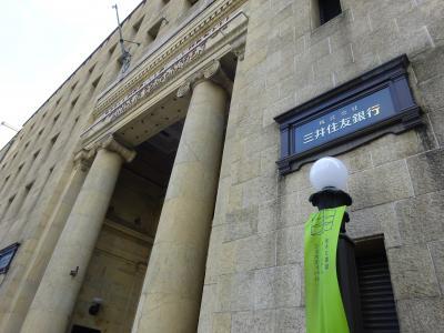 【街歩き】イケフェス2019!大阪都心の建築物めぐり
