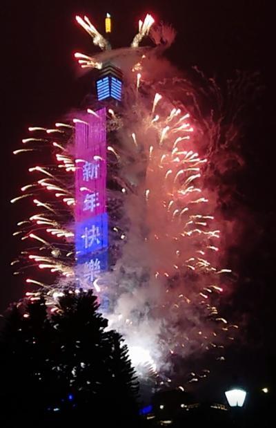 台北跨年行事 新年快楽 行天宮おふだ受領(中三日は香港)
