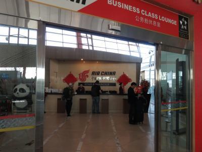 2020JAN「SFCへの道1」(3_北京首都国際空港)