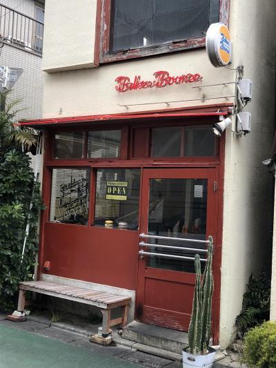 三軒茶屋発のハンバーガー店「ベーカーバウンス」~迫力満点のバーガーが食べられるグルメバーガーショップの老舗~