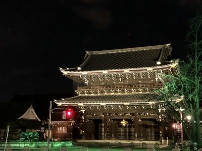 京都で台湾に触れてきた