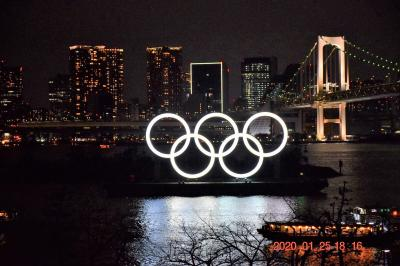 2020 お台場に登場した巨大オリンピックシンボルライトアップ2日目に行ってみた