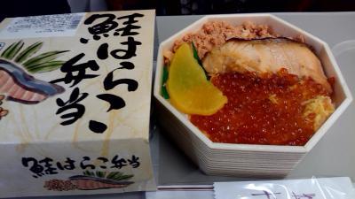 東京駅で美味しい弁当発見