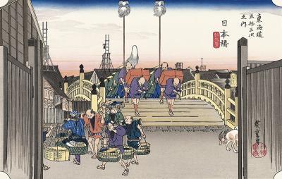 東京日本橋散策・・福徳神社~COREDO室町~むろまち小路~日本橋をめぐります。