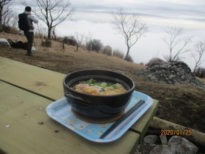 神奈川・丹沢<鍋割山> ご褒美の山頂鍋焼きうどん 新年登山