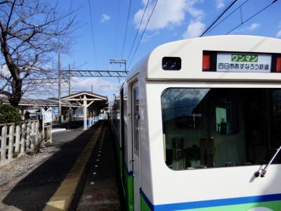 四日市☆出張 ご褒美は《ちいさな電車旅》あすなろう鉄道(1dayフリー切符) シースルー列車