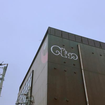 幸浦、工場、直売所エリアを歩く2019年ver.