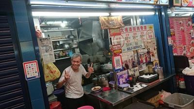食べすぎシンガポール。バクテーって何でこんなにおいしいの