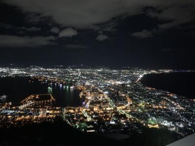 函館旅行2泊3日/1泊目★一人旅編