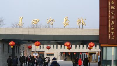 またまた弾丸ツアーで万里の長城と天安門など北京の世界遺産!