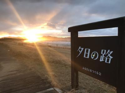 銀婚旅行は京都へ 1日目 海の京都へ移動 #kntr #駅メモ