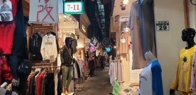 台湾旅行 1日目 五分埔服飾広場