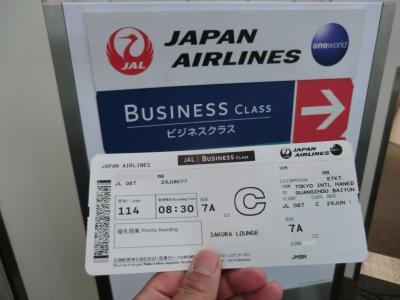 52回海外旅/JTB旅物語 第デラックス桂林・陽朔 4日間・その1.JALビジネスクラスで広州へ。