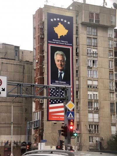 171. 弾丸バルカン Day 1 コソボ共和国