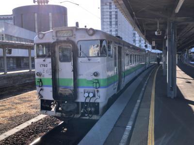 2020年1月北海道鉄道旅行2(函館本線前篇)