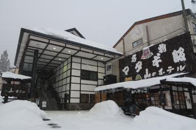 冬の青森を巡る旅(2)マタギ飯を求めて嶽温泉「山のホテル」に泊まる