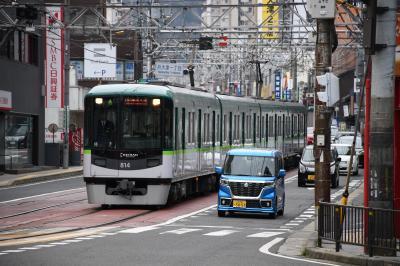 【2日目】叡山電車に乗るぞ!年始の京都の旅