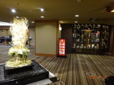 十勝川第一ホテル 豊州亭と彩凛華
