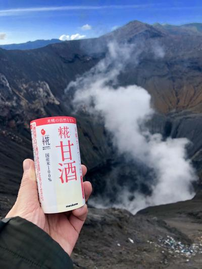苦行の登山旅@ブロモ山(2,329m)