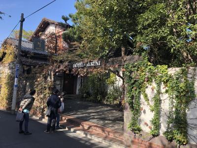 四ツ谷発のフランス料理店「オテル・ドゥ・ミクニ」~フランス本国でも高く評価されている日本におけるフランチの重鎮のお店~