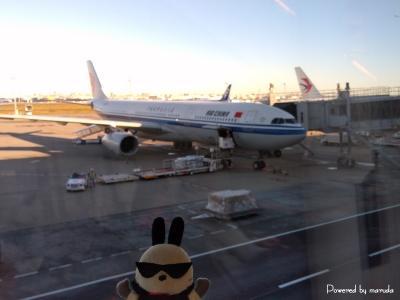 2019.11 タイ弾丸旅①機内食コレクション 中国国際航空 羽田~北京