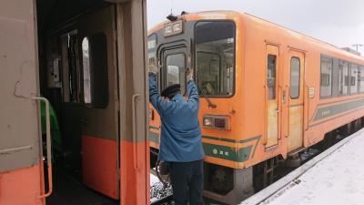 令和2(2019)年1月25日、ぶらり青森、ひたすら乗り物を楽しむ旅、津軽鉄道!北国人情ストーブ列車