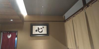 湯田温泉の超高級寿司屋でディナーデート