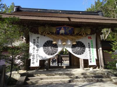 2020初旅 熊野本宮大社に初詣&湯の峰・白浜・龍神温泉巡り