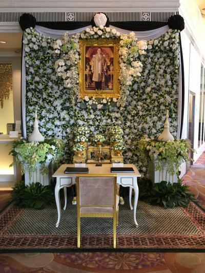 プミポン国王ご逝去直後から国葬まで、1年の間に3度バンコク訪問 驚く事ばかり!!