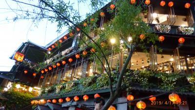 台北、35年ぶりの台湾旅行